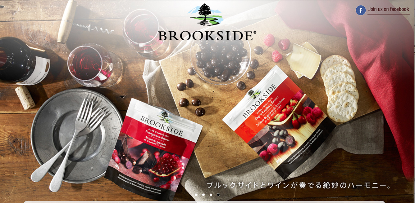 BROOKSIDE  HP